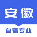 安徽自考之家app