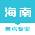 海南自考之家app