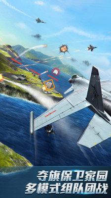 摸摸鱼空战游戏官方最新版图片1