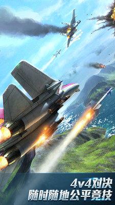 摸摸鱼空战游戏图3