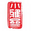 小雅斋app