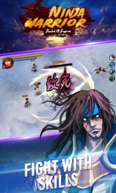忍者武士之影游戏官方最新版图片1