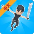 巨人大猎杀游戏安卓最新版 v2.5.2