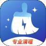 量子清理大师App