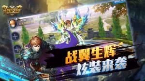 斗魂大陆神界传说2手游图3