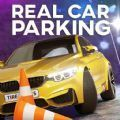 真实停车场2无限金币最新破解版 v6.2.0