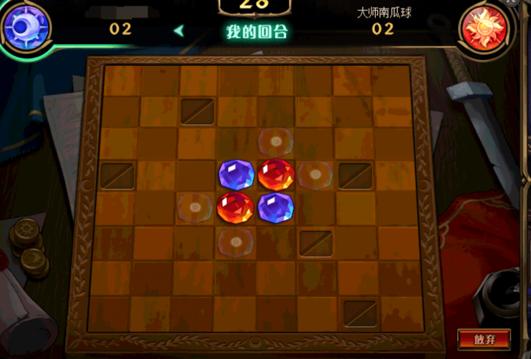 dnf经典黑白棋玩法攻略:经典黑白棋套路大全[多图]