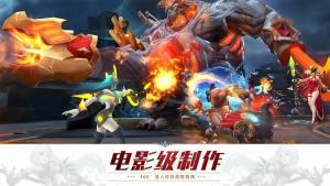 绝世悟空手游官方最新版图片1