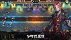 异世界之王游戏图2