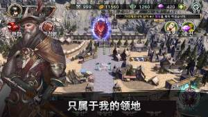 异世界之王游戏图3
