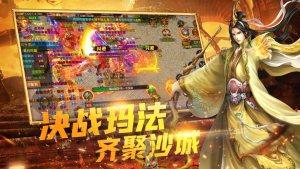 剧毒龙戒手游官方最新版图片1