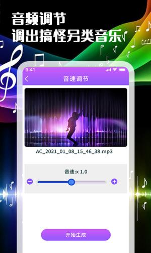 一刀音乐剪辑app图4
