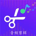 一刀音乐剪辑app
