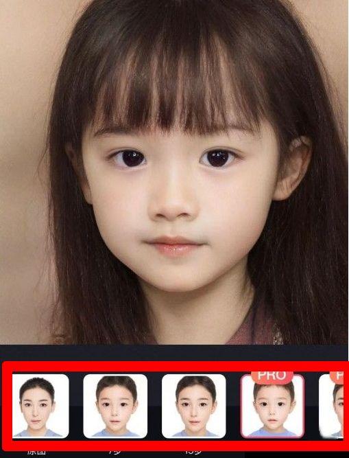 FaceAPP三岁照片怎么合成?faceapp三岁照片制作方法[多图]图片2
