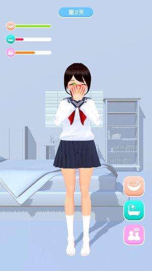 AI电子女孩游戏图3