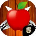 水果矛游戏