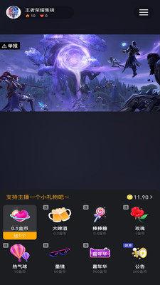 熊猫匣子app最新版图片1