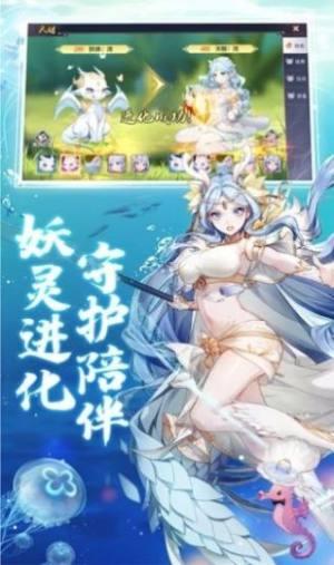 神姬小萌妖手游官方最新版图片1