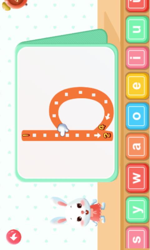 幼儿园拼音app软件安卓版下载图片1