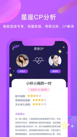 红豆佳缘app最新版图2