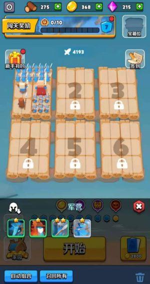 奇兵指挥官游戏图3