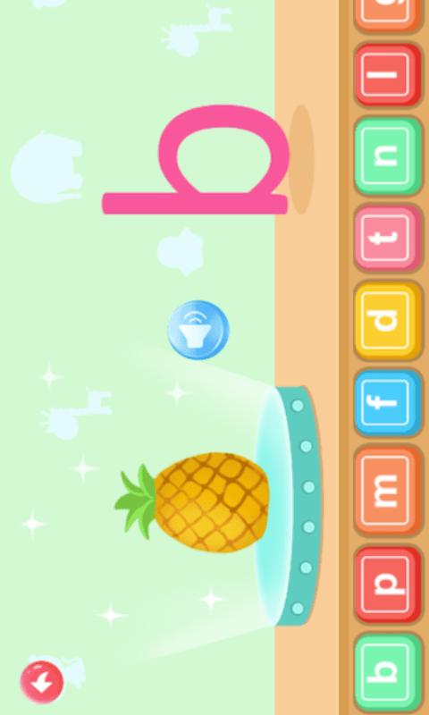 幼儿园拼音app软件安卓版下载图1: