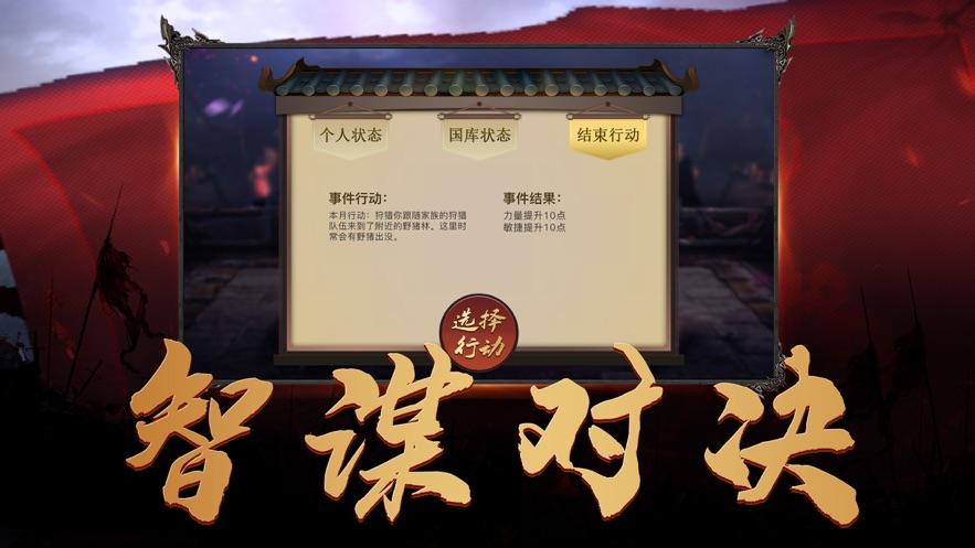霸主龙魂至尊王者手游官网最新版图3:
