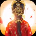 宫三国手游官方最新版 v1.0