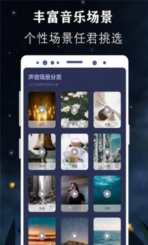 轻氧放空自我app官方版图片1