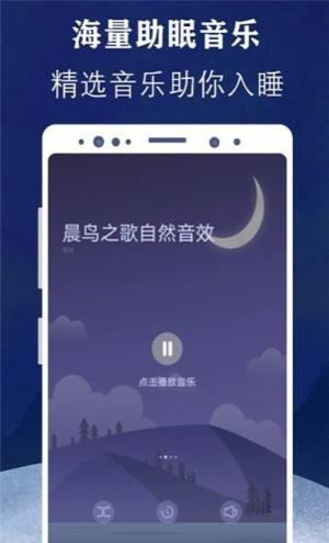 轻氧放空自我app图1