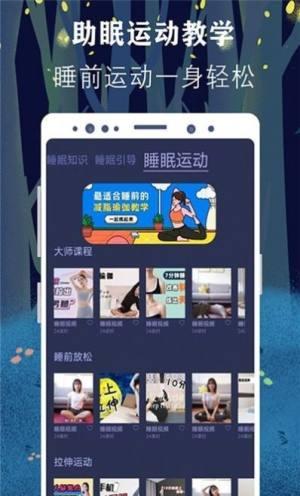 轻氧放空自我app图2