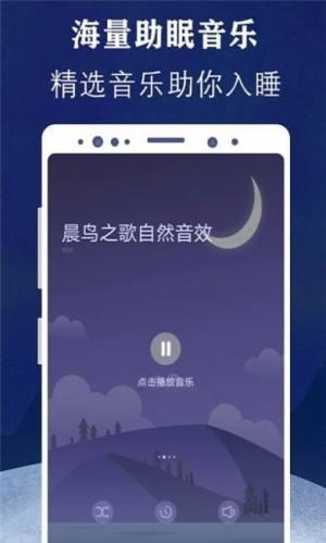 轻氧放空自我app图3