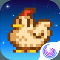 星露谷物語游戲中文安卓手機版 v1.4.5.148