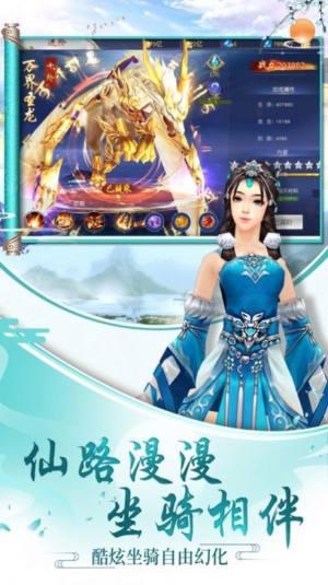 逍遥游之神王传说手游图3