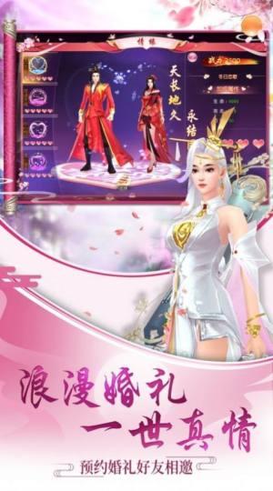 逍遥游之神王传说手游图1