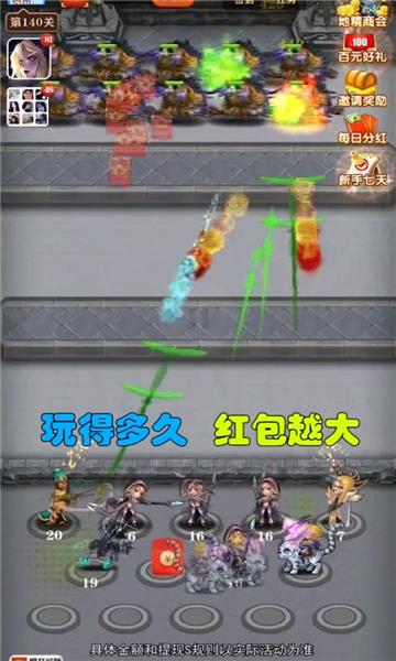 魔兽红包群红包版游戏最新版图2: