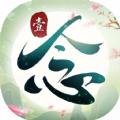 江湖念相思手游官方最新版 v1.4.7