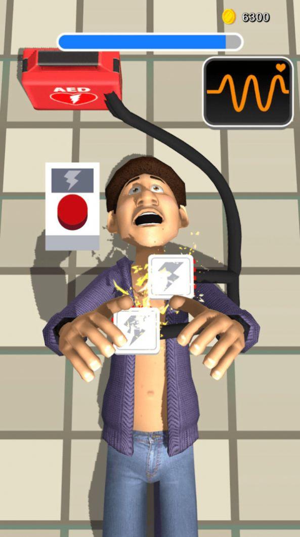 人类紧急救援游戏免费版图4: