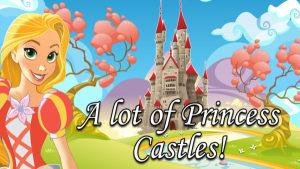 公主梦想之旅游戏图1