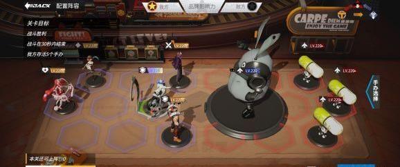 高能手办团兔之路易斯地狱难度攻略:兔之路易斯地狱通关教程[多图]图片3