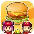 创意汉堡物语游戏安卓版 v1.0