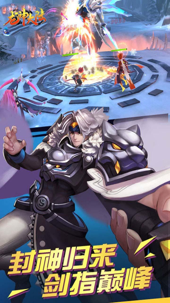 龙神大陆魔幻卡牌手游官网最新版图片1
