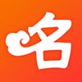 起名取名字大师App软件 v1.1.01.0423
