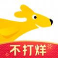 美团外卖app下载骑手版