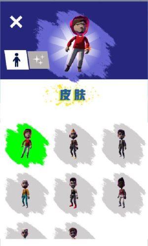 跨越高楼游戏安卓最新版图片1