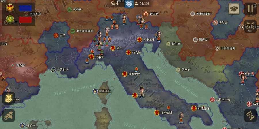 帝国军团罗马无限金币勋章破解版图片1