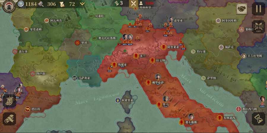 帝国军团罗马无限金币勋章破解版