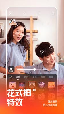 快手下载安装2021最新版赚钱app