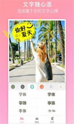 自拍贴纸相机特效app图3