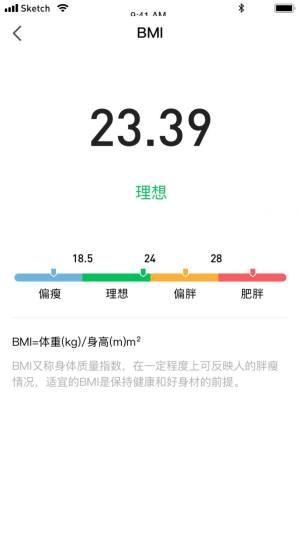 发财计步宝app图2